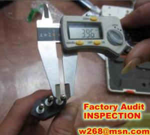 Wholesale supplier audits: In-line Inspection