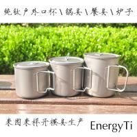 Sell Gr1 pure titanium outdoor cup