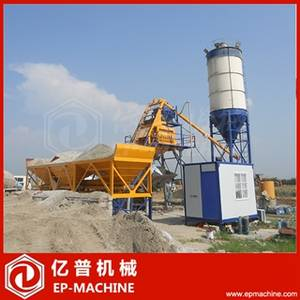 Wholesale stationary batching plant: Small Stationary Concrete Batching Plant