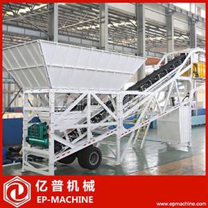 Wholesale concrete batching plant: Mobile Concrete Batching Plant On Sale
