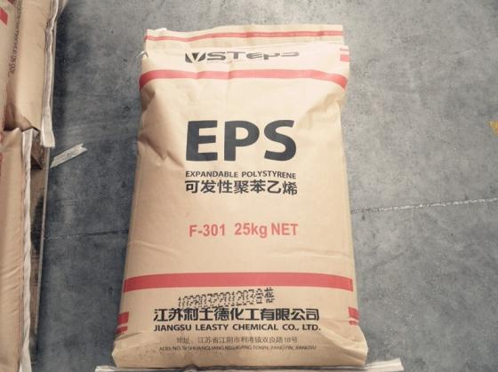Sell china EPS resin