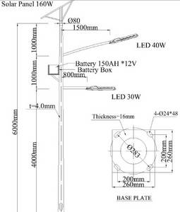 Wholesale street light: 30-60w Solar LED Street Lighting