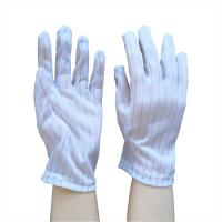 ESD Antistatic Lintfree Cleanroom Work Gloves