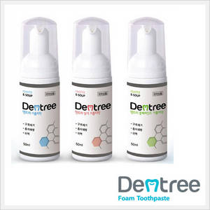 Wholesale baby care set: Dentree Foaming Toothpaste (Dentree)