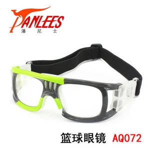 Wholesale Sports Eyewear: Colorful Goggles for Sport