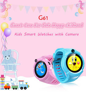 Wholesale cards: Kids GPS Smart Watch  with SIM Card Sos Function
