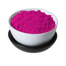 Wholesale Food Colorants: Food Additives Erythrosin