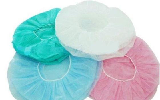 Buy China Cap Bouffant - id Disposable Ec21 10721816 Nonwoven Cap Clip Mob Cap Surgical