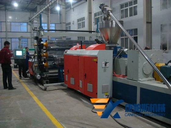 Sell PVC transparent sheet extrusion line