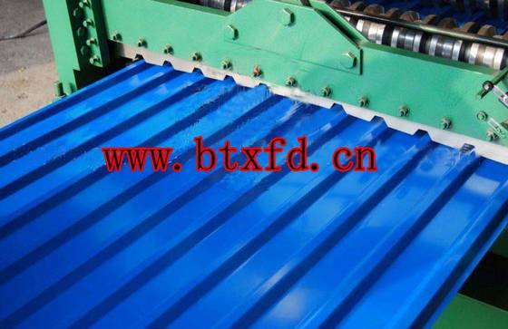 Sell C21 Type  Forming Machine