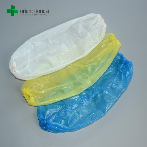 Sell  LDPE plastic one time use medical sleeve cover