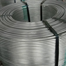Wholesale Aluminum: High Quality Aluminum Wire