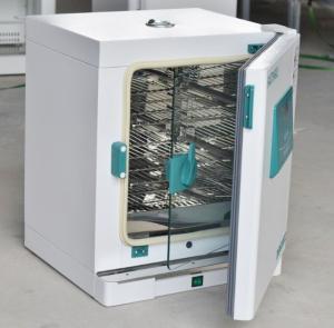 Wholesale incubator: Constant Temperature Incubator