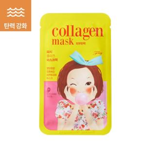 Wholesale collagen: FASCY Collagen Mask (PUNGSEON Tina)