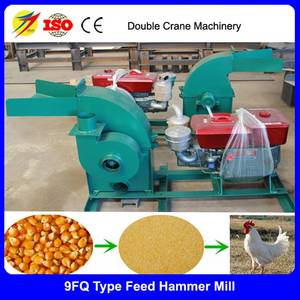 Wholesale chicken feed mill: Small Chicken Feed Hammer Mill