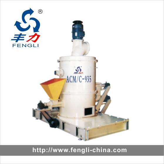 Sell ACM Series Grinding Machine Manufacturer for Baking Soda in China