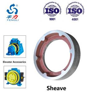 Wholesale sheaves: Traction Sheave for All Kind of Elevator