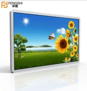 Wholesale 32 inch lcd panel: Fengshi 32-Inch High Brightness Sunlight Readable LCD Panel