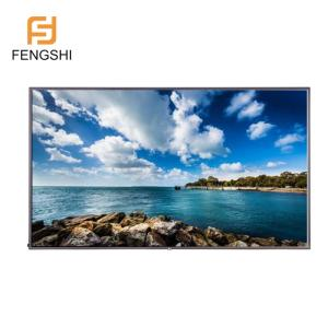 Wholesale 2000nit lcd panel: 55 Inch 2000 Nits High Brightness Outdoor LCD Display Panel Module