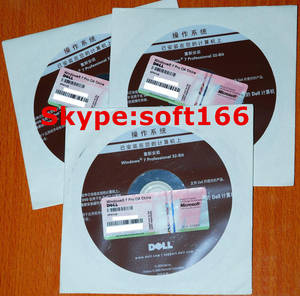 Wholesale Software: Office 2010/2013/2016 Pro Hs Hb, Original Activation Software Key Code for PC