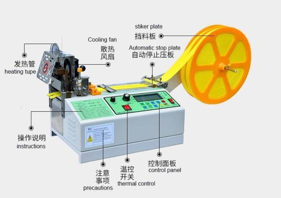 Sell Automatic computer controlledshoes lace fabric tape cutting machine