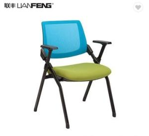 Wholesale office chair: Commercial Modern Office Chair with Foldable Seat