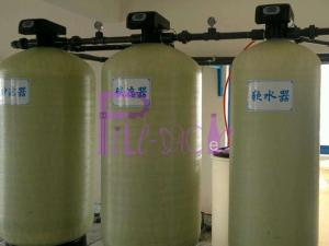 Wholesale quartz: Quartz Sand Purifier with FRP Housing