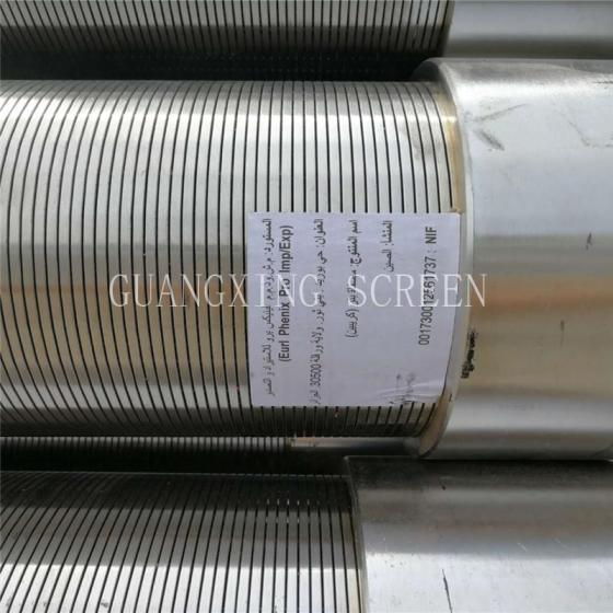 Sell geothermal well screen tube