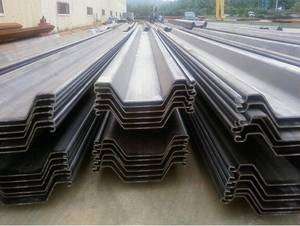 Wholesale steel sheet: Steel Sheet Pile