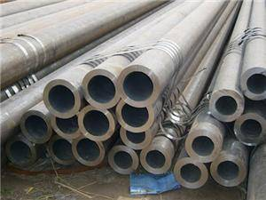 Wholesale seamless carbon steel tubing: Cold Drawn Carbon Seamless Steel Tubes
