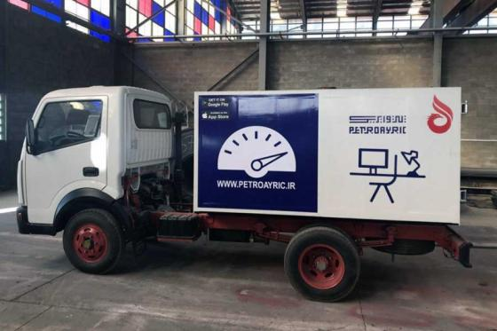 Sell  on-demand mobile fuel station