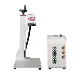 Wholesale ceramic knives: FST Split Red-white Portable Fiber Marking Machine