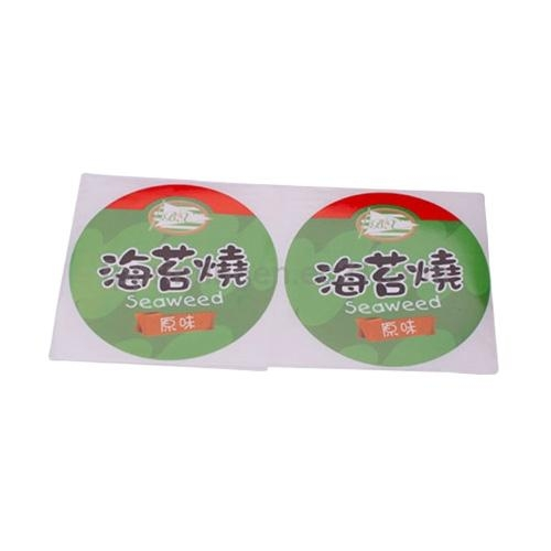 Customise Self Adhesive Label Roll for Food Packaging