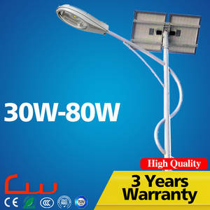 Wholesale Street Lights: China Gold Supplier Durable Material 30watt -80watt LED Solar Street Light Price for Road