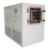 We Buy LGJ-10FD TOP PRESS TYPE EXPERIMENTAL FREEZE DRYER