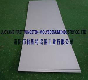 Wholesale molybdenum sheet: Pure Molybdenum Sheets