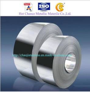 Wholesale Stainless Steel Strips: SUS 201 304 Stainless Steel Cold Rolled Strips