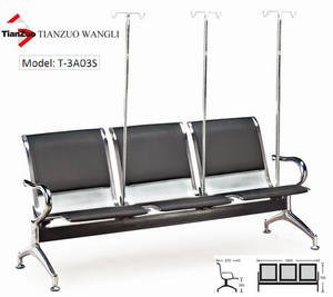 Wholesale Waiting Chairs: Hospital Infusion Chair, Waiting Chair