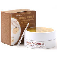 Gold Prime Hydro Gel Eye Patch(1CASE)