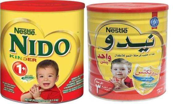 Nestle Nido 400g Red Cap AVAILABLE