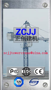 Wholesale complex cable assemblies: Tower CRANEQTZ145( F0/23B) Tower Crane