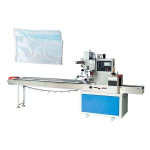 Wholesale labor gloves: Horizontal Flowpack Disposable Gloves/Face Mask Packing Machine