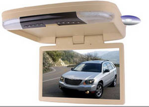 Wholesale car mp4 player: Super Thin Car Flip Down Monitor with DVD