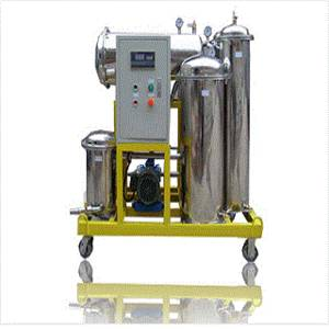 Wholesale oil purifier: Series LOP-I Phosphate Ester Fire-Resistance Oil Purifier