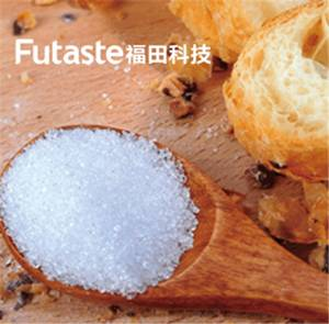 Wholesale natural sweetener: High Purity Low Price Natural Sweetener Food Additive Maltitol