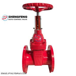 Wholesale ground station: BS5163 PN16 Ductile Iron Fire Signal Resilient Seated Gate Valve
