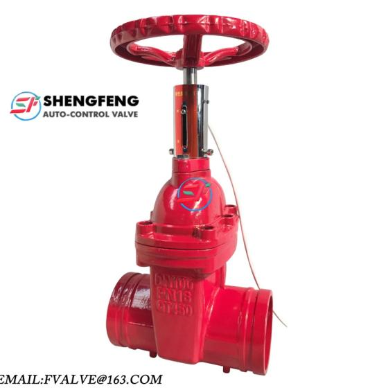 BS5163 PN16 Ductile Iron Resilient Seat Fire Signal Grooved Gate Valve