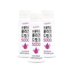 Wholesale health drink: Beaucellion Collagen Drink 5000 for Health & Beauty (20ml X 14ea)