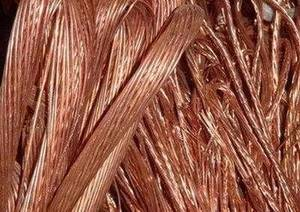 Wholesale mill berry copper scrap: Copper Wire Mill Berry Scrap