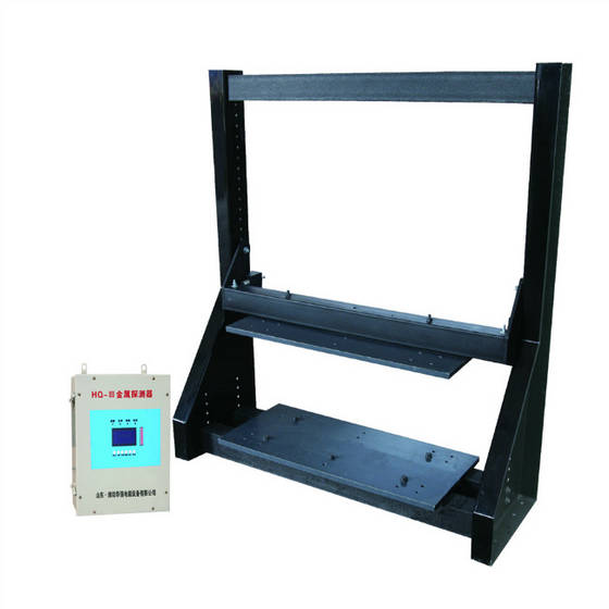 Sell metal detectors for mining, cement factory